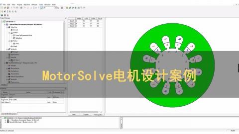 电机电磁设计_MotorSolve电机设计案例 - 研发埠教育 - 专注于工程研发仿真(CAE ...